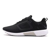 Adidas阿迪达斯 男子climacool小椰子清风运动跑步鞋 BA8975 现