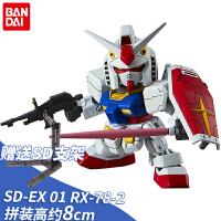 Q版 SD SDEX BB 空战突击强袭自由高达782飞翼能天使拼装敢达
