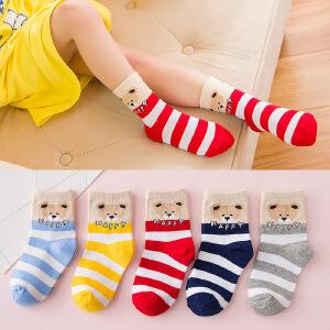 南极人5双装 2017年新款春夏儿童袜子 可爱卡通学生袜 短筒棉宝宝袜婴儿袜