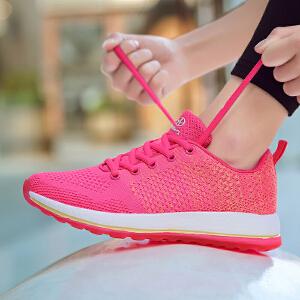 奇安达女鞋2017夏季新款飞织透气跑步鞋女士轻便运动休闲跑步鞋女