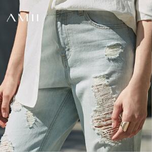 【AMII超级大牌日】[极简主义]2017春新直筒磨破水洗印花街头风牛仔长裤11780179