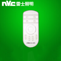 NVC 雷士照明 灯具专用遥控器