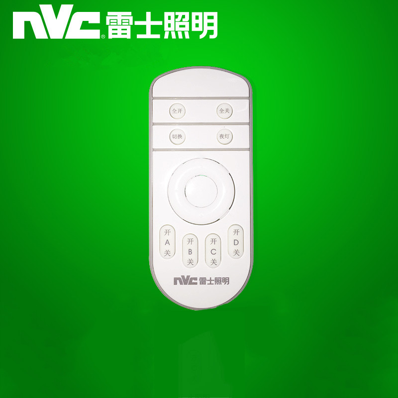 灯具专用遥控器