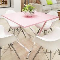 御目 餐桌 简易折叠桌小方桌家用简约吃饭桌多功能餐桌户外正方形折叠摆摊桌子 创意家具