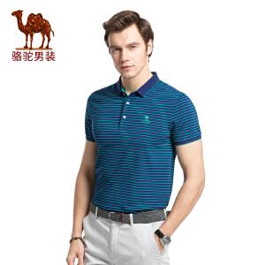 骆驼男装 2017年夏季新款翻领休闲POLO衫条纹男青年上衣短袖T恤衫