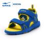 鸿星尔克(ERKE)童鞋凉鞋缓震防滑透气儿童凉鞋沙滩凉鞋小童凉鞋