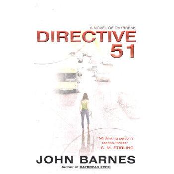Directive 51(ISBN=9780441020416)