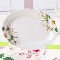 [当当自营]SKYTOP斯凯绨 陶瓷高档骨瓷餐具 如花似玉12英寸鱼盘