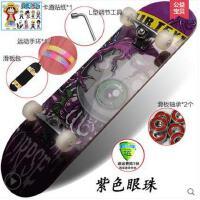 时尚炫酷双翘四轮滑板公路刷街滑板车公路滑板 枫木双翘滑板  可礼品卡支付