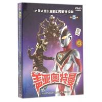 DVD盖亚奥特曼(**7-20集)