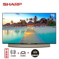 【当当自营】夏普(SHARP) LCD-70TX85A 70英寸4K高清网络智能液晶平板电视机