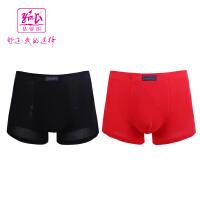 依曼丽两条装内裤男平角裤宽松青年透气夏季薄款四角短裤潮YF001