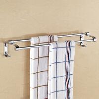 朗派卫浴304不锈钢毛巾架30/40/50/60/70cm单杆毛巾杆双杆浴巾架浴室挂件