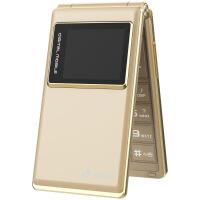 【礼品卡】 新款手机 T5 2.8寸双屏手写老人机翻盖双卡商务机超长待机带震动老人手机