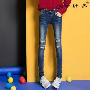 2017春装新款牛仔铅笔裤女长裤修身显瘦牛仔裤女小脚裤WM6105
