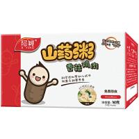【当当自营】阿颖婴儿山药香菇鸡肉粥160g/盒