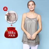 孕婴港湾 防辐射服孕妇装正品全银纤维吊带肚兜围裙