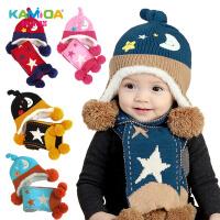 咔米嗒儿童帽子围巾套装冬女童男童围脖宝宝秋冬套装潮