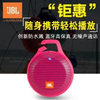 JBL CLIP+ 无线音乐盒户外增强版便携迷你小音箱 防溅设计 蓝牙音响 黄色
