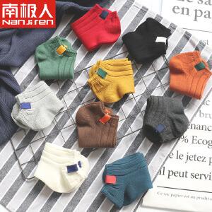 5条装 南极人袜子男女短袜低帮浅口四季短筒防臭情侣春夏季薄款船袜棉袜