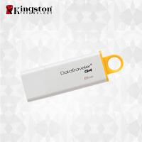 【当当自营】 KinGston 金士顿 DTIG4/8G 优盘 USB3.0 高速U盘
