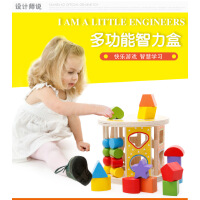 木丸子木制玩具形状配对多功能形状颜色认知木质益智儿童积木批发